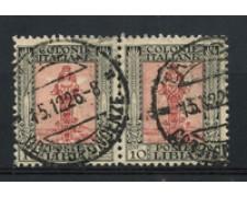 1926/30 - LOTTO/17235A - LIBIA - 10c. PITTORICA COPPIA USATI