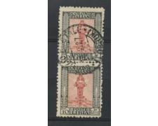 1926/30 - LOTTO/17235D - LIBIA - 10c. PITTORICA COPPIA USATI