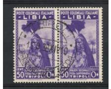1936 - LOTTO/17236A - LIBIA - 50c. 10° FIERA TRIPOLI - USATO COPPIA