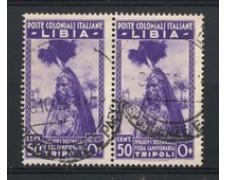 1936 - LOTTO/17236B - LIBIA - 50c. 10° FIERA TRIPOLI - USATO COPPIA