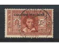 1932 - LOTTO/17238 - EMISSIONI GEN.- 30 cent. DANTE - USATO