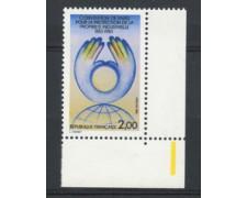1983 - LOTTO/17240 - FRANCIA - 2 Fr. PROPRIETA' INDUSTRIALE - NUOVO