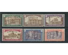 1925 - LOTTO/17300 - CIRENAICA - ANNO SANTO 6v. - LING.