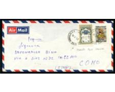 1976 - LOTTO/17325 - LIBIA - BUSTA PER L'ITALIA