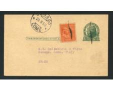 1950 - LOTTO/17331 - STATI UNITI - CARTOLINA POSTALE DA 1 CENT. VIAGGIATA