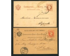 1880 - LOTTO/17349 - AUSTRIA - DUE CARTOLINE POSTALI 2 E 5 Kr. - USATE