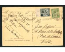 1932 - LOTTO/17351 - MONACO - CARTOLINA ILLUSTRATA PALAZZO DEL PRINCIPE