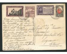 1931/35 - LOTTO/17356 - SAN MARINO - CARTOLINA ILLUSTRATA PER MILANO