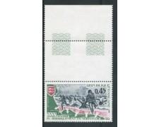 1974 - LOTTO/17388 - FRANCIA - SBARCO IN NORMANDIA - NUOVO