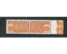 1976 - LOTTO/17405 - REPUBBLICA - 500 L. P.CONCESSIONE - NUOVO