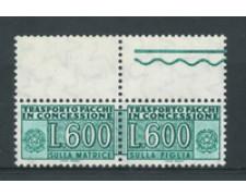 1976 - LOTTO/17406 - REPUBBLICA - 600 L. PACCO CONCESSIONE - NUOVO