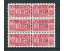 1968 - LOTTO/17411 - REPUBBLICA - 150 L. PACCHI CONCESSIONE - NUOVI