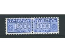 1981 - LOTTO/17412 - REPUBBLICA - 900 L. PACCO CONCESSIONE - NUOVO