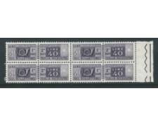 1955 - LOTTO/17414Q - REPUBBLICA - 40 LIRE PACCHI POSTALI - QUARTINA