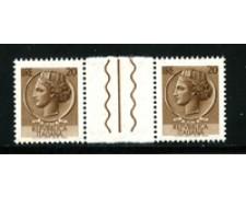 1968 - LOTTO/17421 - REPUBBLICA - 20 LIRE SIRACUSANA - COPPIA INTERSPAZIO