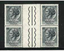 1955/60 - LOTTO/17423QI - REPUBBLICA - 1 LIRA SIRACUSANA QUARTINA INTERSPAZIO