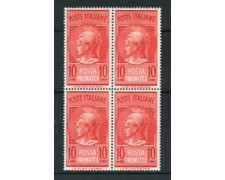 1958 - LOTTO/17425Q - REPUBBLICA - 10 LIRE P. PNEUMATICA - QUARTINA