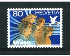 1991 - LOTTO/17431 - SVIZZERA - UNIONE P.T.T. - NUOVO