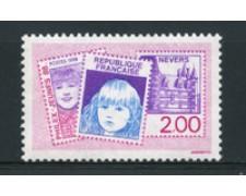 1988 - LOTTO/17452 - FRANCIA - PHILEX-JEUNES 88 - NUOVO