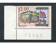 1988 - LOTTO/17458 - FRANCIA - TURISTICA DOUARNENEZ - NUOVO