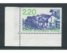 1988 - LOTTO/17459 - FRANCIA - TURISTICA PEROUGES - NUOVO