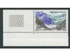 1988 - LOTTO/17460 - FRANCIA -  3 Fr. TURISTICA GAVARNIE - NUOVO