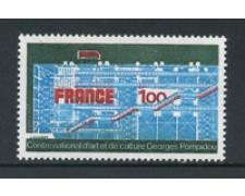 1977 - LOTTO/17475 - FRANCIA - CENTRO POMPIDOU - NUOVO