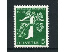 1939 - LOTTO/17500 - SVIZZERA - 5c. ESPOS.NAZIONALE - NUOVO