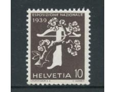 1939 - LOTTO/17501 - SVIZZERA - 10c. ESP. NATIONALE  ITALIANO - NUOVO