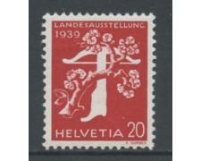1939 - LOTTO17502 - SVIZZERA - 30c. ESPOSIZIONE NAZIONALE - NUOVO