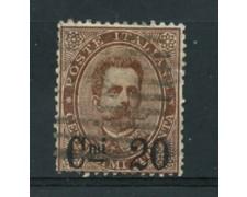 1890 - LOTTO/17510 - REGNO - 20 SU 30 CENT.  BRUNO - USATO