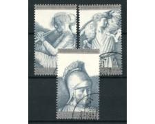 1981 - LOTTO/17606 - SAN MARINO - VIRGILIO 3v. - USATI