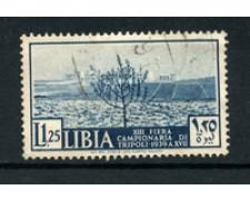 1939 - LOTTO/17644 - LIBIA - 1,25 LIRE 13° FIERA - USATO