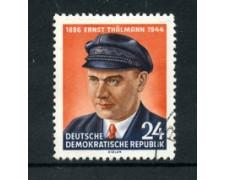 1954 - LOTTO/17664 - GERMANIA DDR - ERNST THALMANN - USATO