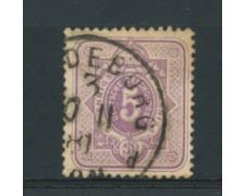 1880  - LOTTO/17670 - GERMANIA IMPERO - 5 PFENNIG LILLA - USATO