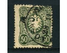1880 - LOTTO/17674A - GERMANIA IMPERO - 50p. VERDE  BRONZO  - USATO