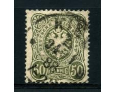 1880 - LOTTO/17674 - GERMANIA IMPERO - 50 PFENNIG  VERDE - USATO