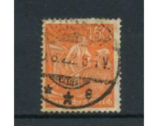 1921 - LOTTO/17753 - GERMANIA REICH - 150p. ARANCIO - USATO