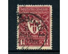 1922 - LOTTO/17823 - GERMANIA REICH - 1/4 EXPO DI MONACO - USATO
