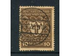 1922 - LOTTO/17827 - GERMANIA REICH - 10m. EXPO DI MONACO - USATO