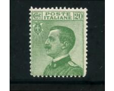 1925 - LOTTO/17950 - REGNO - 20c. VERDE - NUOVO