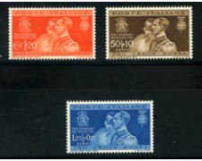 1930 - LOTTO/17953 - REGNO - NOZZE PRINCIPE UMBERTO 3v. - NUOVI
