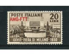 1950 - LOTTO/17960 - TRIESTE A - 20 Lire FIERA DI MILANO - NUOVO