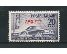 1950 - LOTTO/17961 -  20LIRE SALONE AUTO - NUOVO