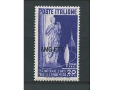 1951 - LOTTO/17969 - TRIESTE A - 20 Lire ARTE TESSILE - NUOVO
