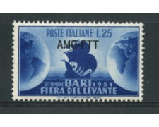 1951 - LOTTO/17975 - TRIESTE A - FIERA DEL LEVANTE - NUOVO