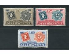 1951 - LOTTO/17977 - TRIESTE A - FRANCOBOLLI DI SARDEGNA 3v. - NUOVI