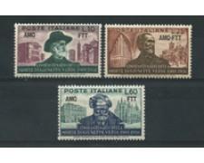 1951 - LOTTO/17979 - TRIESTE A - GIUSEPPE VERDI 3v. - NUOVI