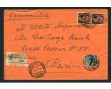 1946 - LOTTO/18283 - LUOGOTENENZA - UMBERTO  RE DI MAGGIO