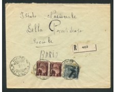 1946 - LOTTO/18285 - LUOGOTENENZA - UMBERTO  RE DI MAGGIO